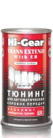 Тюнинг для АКПП с ER Hi-Gear TRANS EXTEND WITH ER